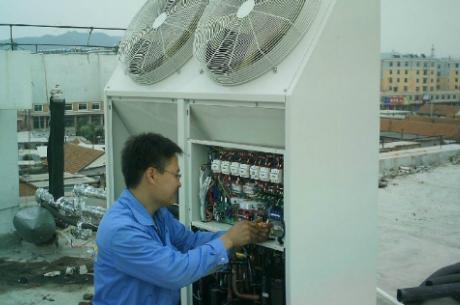 中央空调维修保养的三种承包方式
